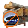 Реконструкция газовых котелен: перевод на твердое топливо