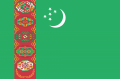 Автомобильные международные перевозки в Туркмению