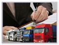 Транспортные перевозки международные
