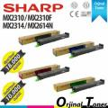 Заправка картриджа SHARP MX-1810U/2010U/2310U/3111U/2314N/2614N/3114N
