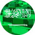 Морские контейнерные перевозки в Черноморском бассейне из Саудовской Аравии