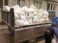 Вывоз строительных отходов в мешках