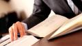Консультация и разъяснений по юридическим вопросам