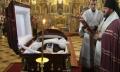 Религиозные обряды