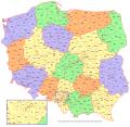 Грузовые перевозки по Украине и СНГ от 50кг.