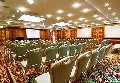 Проведение и организация конференций, семинаров, встреч