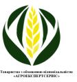 Лаборатория Агроекспертсервис предлагает сельхозпроизводителям комплексный анализ посевных качеств семян, анализ зерна и продуктов его переработки а также определение качественных показателей почвы