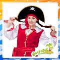 Пиратская вечеринка! Пираты на выезд.