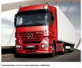 Közlekedési-logisztikai szolgáltatások