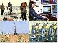 Изыскания инженерно-геологические