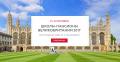 Стипендии и семинары от британских частных школ –21 и 22 октября в Киеве
