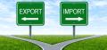 Импорт / экспорт