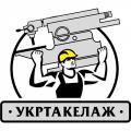 Dismantle of the industrial equipmen
