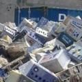 Скупка аккумуляторов Сдать аккумуляторы в Киеве