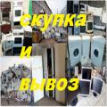 Скупка техники Киев