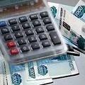 Споры налоговые