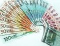 Финансовые консультации