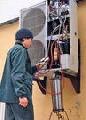 Сервисное обслуживание оборудования