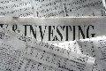 Внедрение инвестиционных проектов
