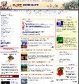 Сайт туроператора «Литва-Тур»