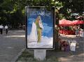 Реклама на биг-бордах, призматронах, брендмауэрах 1