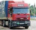Перевозка спецгрузов, нестандартных грузов, крупногабаритных по СНГ, Украина