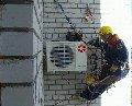 Монтаж и обслуживание cистем отопления, вентиляции и кондиционирования.