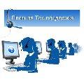 Техническая поддержка ИТ систем