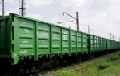 The organization of customs declaring of the freights following through Ukraine