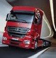 Техническое обслуживание, ремонт и модернизация автотранспортных средств.