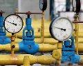 Послуги з установки, пусконаладці й технічному обслуговуванню систем газопостачання