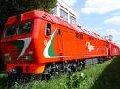 Ремонт железнодорожного транспорта и подвижного состава