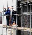 Услуги по вспомогательным работам в строительстве зданий и сооружений