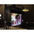 Туманный экран fogscreen в аренду, прокат туманного экрана в Киеве
