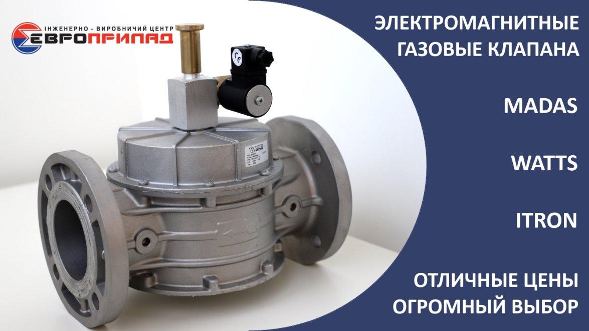 ИПЦ Европрибор, ООО