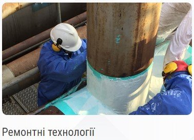 Экопласт Штанцл Украина, ООО