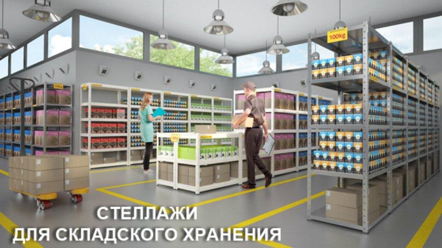 Литпол-Украина, ООО