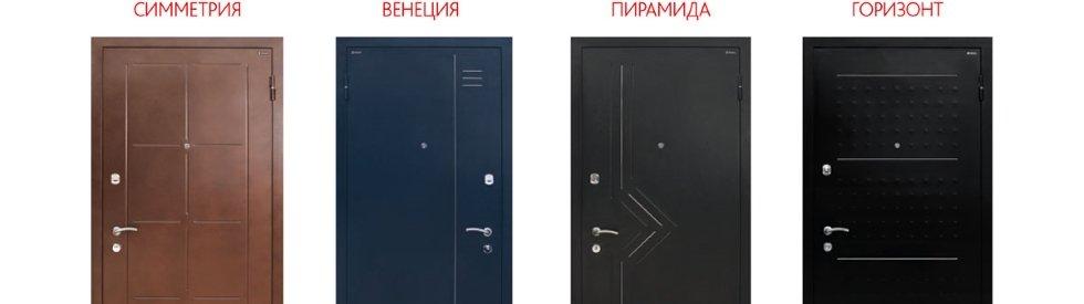 ТОВ СТРІМЕКС