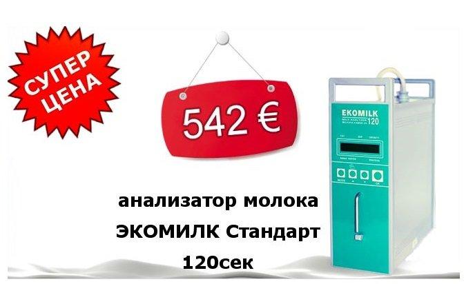 ИКФ Сервис, ООО