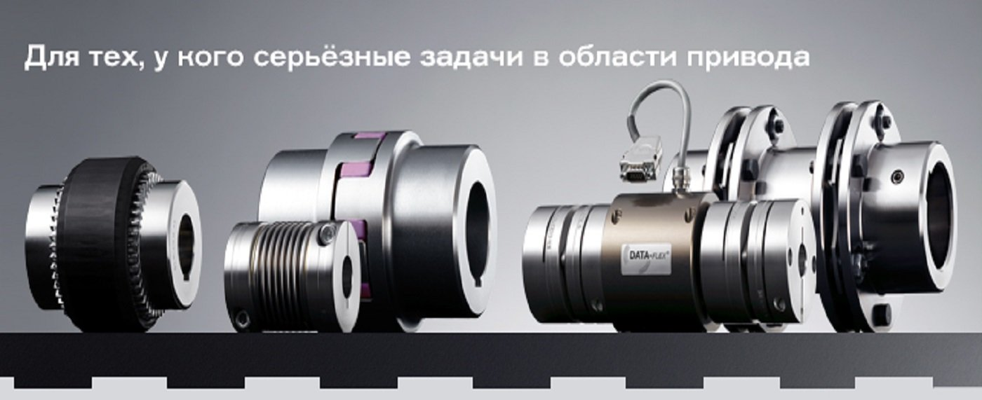 "Компания ООО ""Техвитас"""