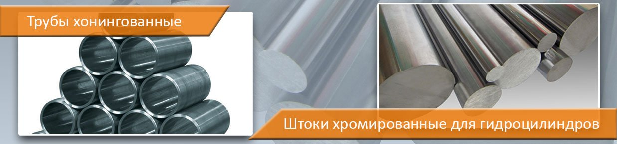 ГИДРАВЛИК ЛАЙН ООО
