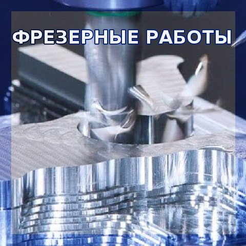 Артем, ООО