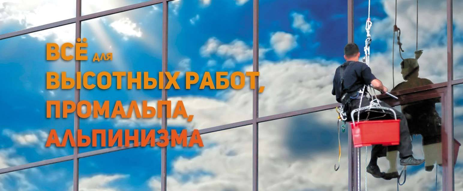 МАНДРІВНИК, интернет-магазин