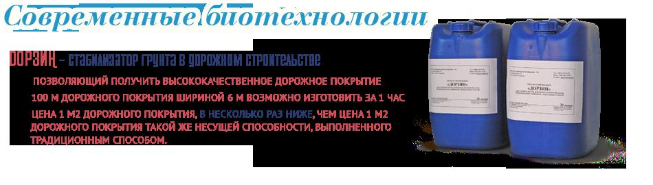 Dneprovskaya associaciya-K, OOO