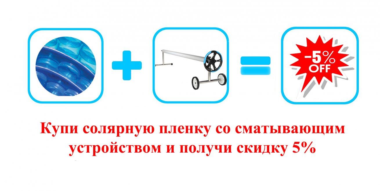 Shield Ukraine, Ltd.