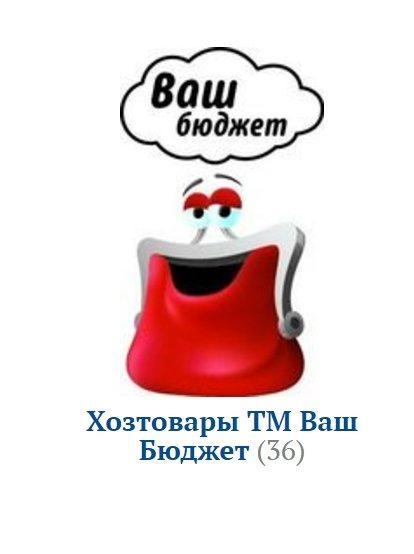L.L.K.,TOV
