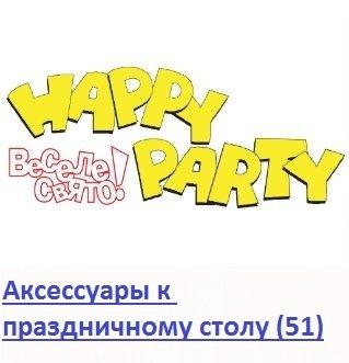 ЛЛК, ООО