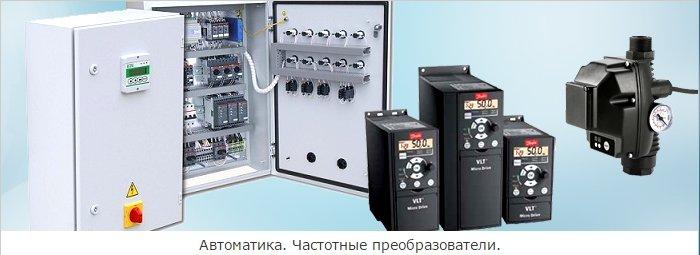 ПК-ЕНЕРГОМОНТАЖСЕРВІС, ООО