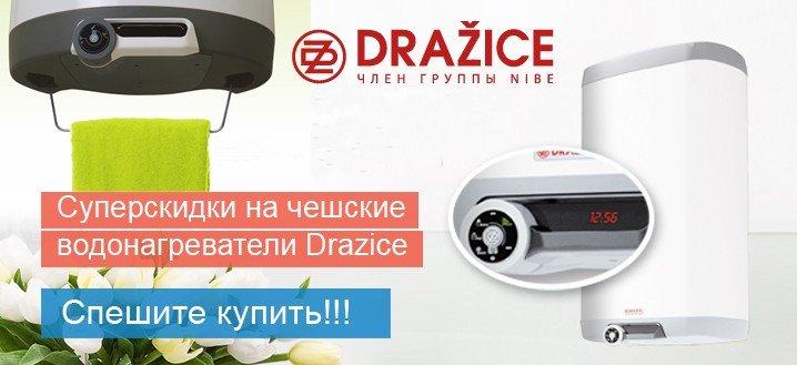 ТеплоФормат, ООО