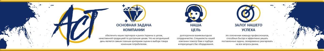 Армаспецторг, ООО